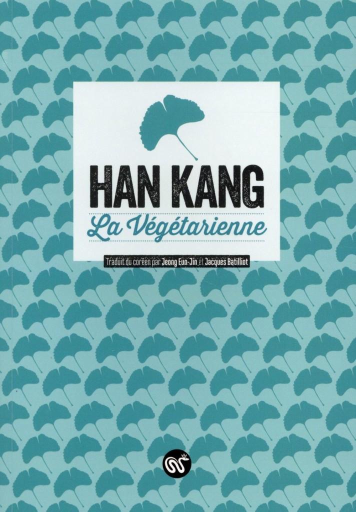 2_la-vegetarienne-han-kang